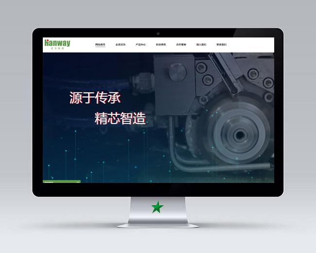 划片机H5网站制作优化项目